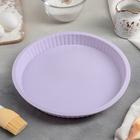 Форма для выпечки Доляна «Рифлёный круг», d=25 см, цвет МИКС - Фото 1