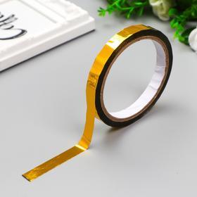 """Тейп-лента """"Золото"""" намотка 50 метров ширина 1,2 см"""