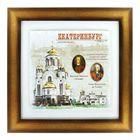 Панно интерьерное «Екатеринбург»