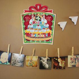 Плакат «С Днём Рождения», подарок с тортом Ош