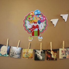 Плакат «С Днём Рождения», подарок Ош