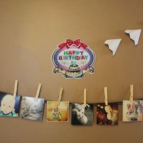 Плакат «С Днём Рождения» Ош