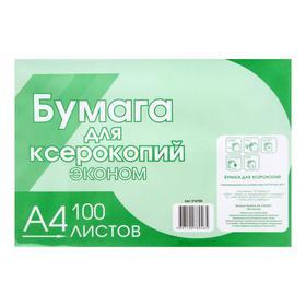 Бумага А4, 100 листов 'Туринск' для ксерокопий, 80г/м2 96%, в т/у плёнке Ош