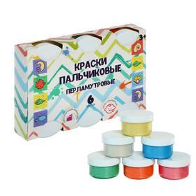 Краски пальчиковые, набор 6 цветов х 60 мл, «Спектр», 360 мл, перламутровые (от 3-х лет) Ош
