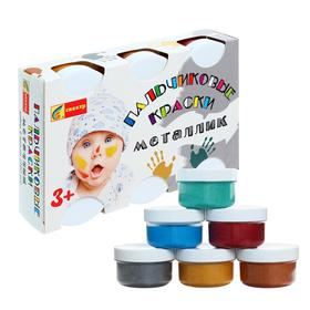 Краски пальчиковые, набор 6 цветов х 60 мл, «Спектр», 360 мл, металлик (от 3-х лет) Ош