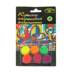 Краска акриловая, набор 6 цветов х 18 мл, «Аква-Колор», Fluo м, морозостойкая