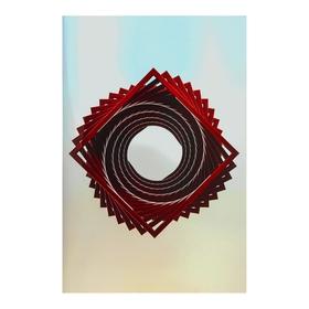 Панно настенное дизайнерское 'Спиральное' Ош