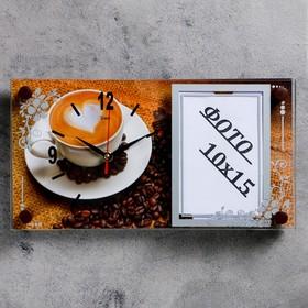 Часы настенно-настольные с фоторамкой 'Чашка кофе', стекло, 17х32  см, микс Ош