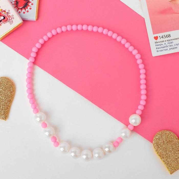 Бусы детские Выбражулька жемчужинка, цвет бело-розовый