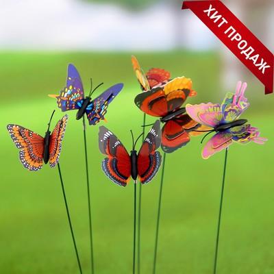 """Набор декоративного штекера 6 шт. """"Бабочка дельфиус"""" микс - Фото 1"""