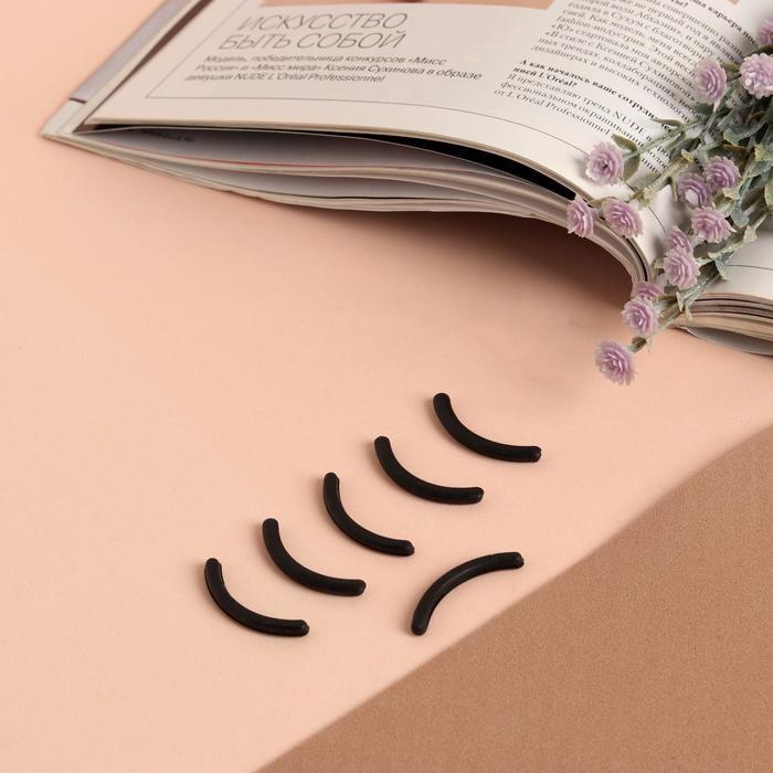Набор сменных резинок к щипцам для ресниц, 6 шт, цвет чёрный