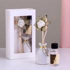 """Подарочный набор с аромамаслом 15 мл """"Ваза с цветком"""", аромат ваниль"""