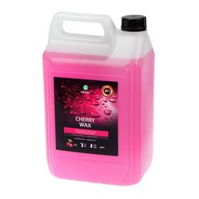 Холодный воск Grass Cherry Wax, 5 л, канистра Ош