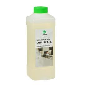 Защитное средство от запаха Grass Smell Block, 1 кг Ош
