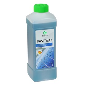 Холодный воск Grass Fast Wax, 1 кг Ош
