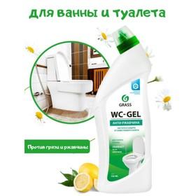 Средство для чистки сантехники GRASS WС-GEL, 0,75 кг