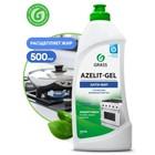 Чистящее средство Azeli-gel, анти-жир, 500 г