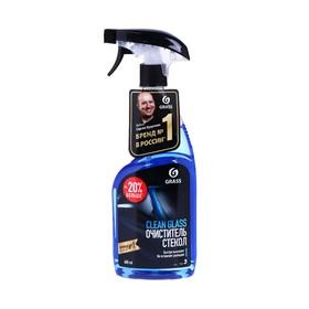 Очиститель стекол Grass Clean Glass, 600 мл, триггер Ош