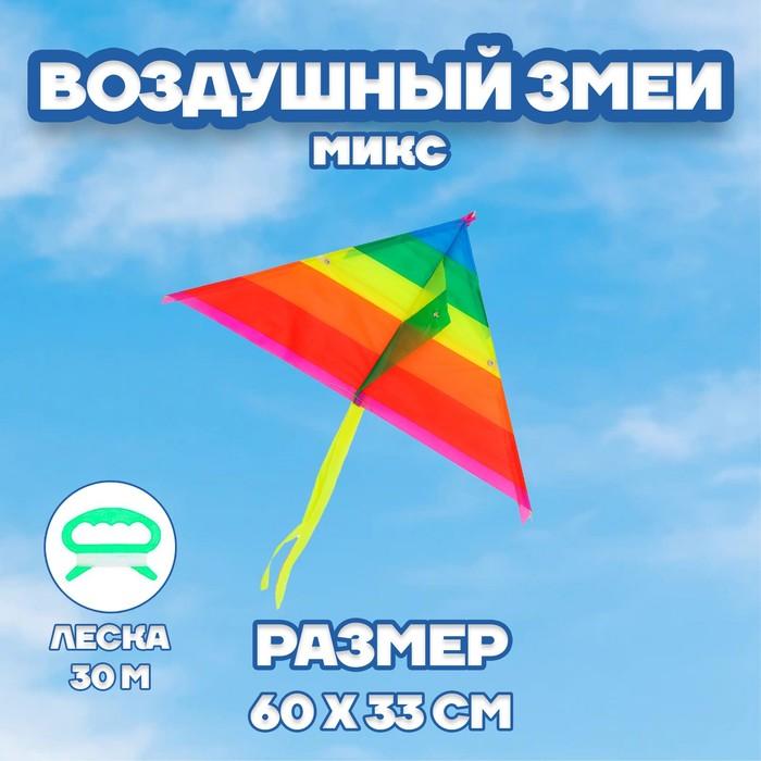 Воздушный змей Цветной в полоску, с леской, цвета МИКС