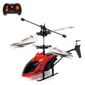 Вертолёт радиоуправляемый «Покоритель небес», работает от аккумулятора, цвет жёлтый Ош