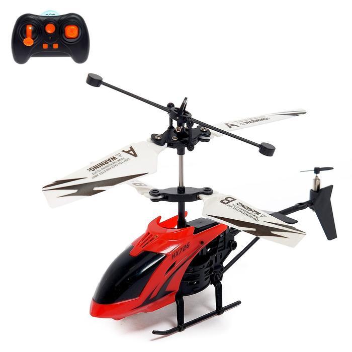 Вертолёт радиоуправляемый «Покоритель небес», работает от аккумулятора, цвет жёлтый