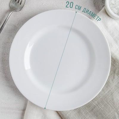 Тарелка мелкая «Бельё», d=20 см, - Фото 1