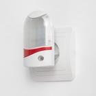 Ночник с датчиком освещенности, 4_LED х 1 Вт, 9 см B (220В) пластик МИКС - Фото 1