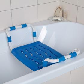 Сиденье для ванны раздвижное, цвет синий Ош