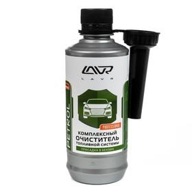 Очиститель топливной системы бензиновых двигателей LAVR, присадка, на 40-60л, 310 мл Ln2123 Ош