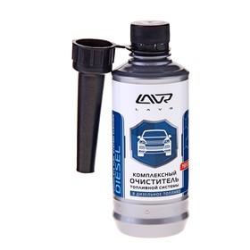 Очиститель топливной системы дизельных двигателей LAVR, присадка, на 40-60л, 310 мл, Ln2124 Ош