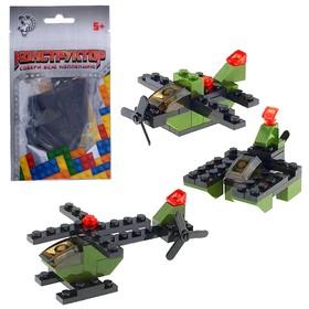 Конструктор «Военный транспорт», 3 варианта сборки, 22 детали