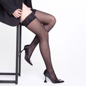 Чулки MALEMI Nimfa 40 цвет чёрный (nero), р-р 2