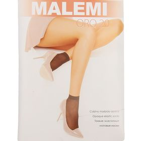 Носки женские MALEMI, 2 пары (nero)