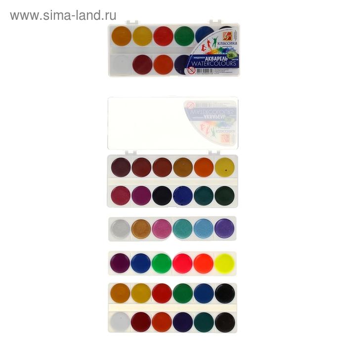 Акварель «Луч Классика», 36 цветов, в пластиковой коробке, без кисти