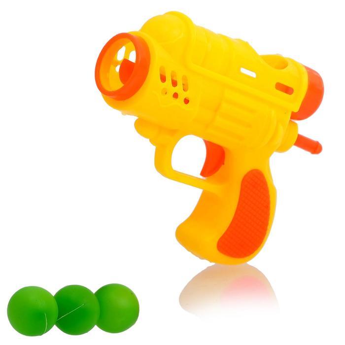Пистолет Бластер, стреляет шариками, цвета МИКС