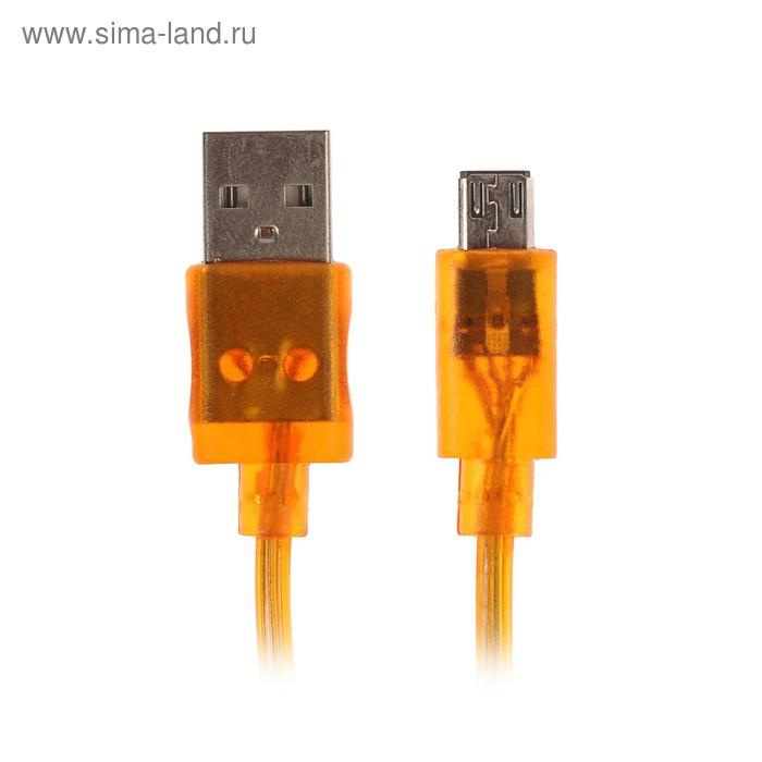 Кабель LuazON, micro USB - USB, 1 А, 1 м, вид пружина, светящийся, МИКС