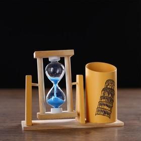 Часы песочные 'Достопримечательности' с карандашницей, 9.5х13 см, микс Ош