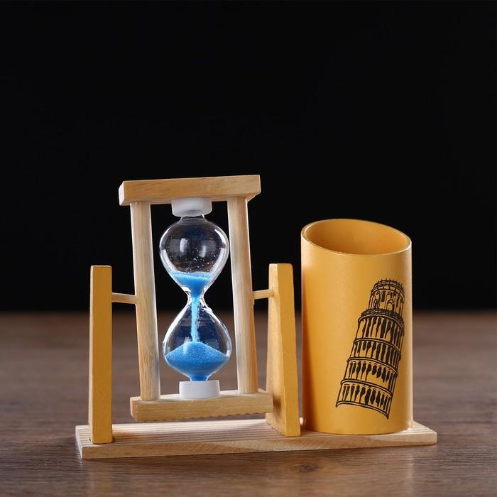 Часы песочные Достопримечательности с карандашницей, 9.5х13 см, микс