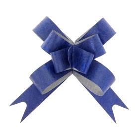 Бант-бабочка №1,2 'Фактура', цвет синий Ош