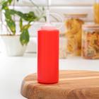 Ёмкость для соуса 420 мл, цвет красный