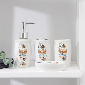 Набор аксессуаров для ванной комнаты «Осенняя бабочка», 4 предмета (дозатор 250 мл, мыльница, 2 стакана)