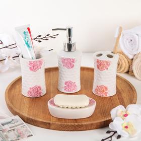 Набор аксессуаров для ванной комнаты «Розарий», 4 предмета (дозатор 250 мл, мыльница, 2 стакана) Ош