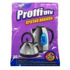 Средство против накипи Proffidiv для чайников, 100 г - Фото 2