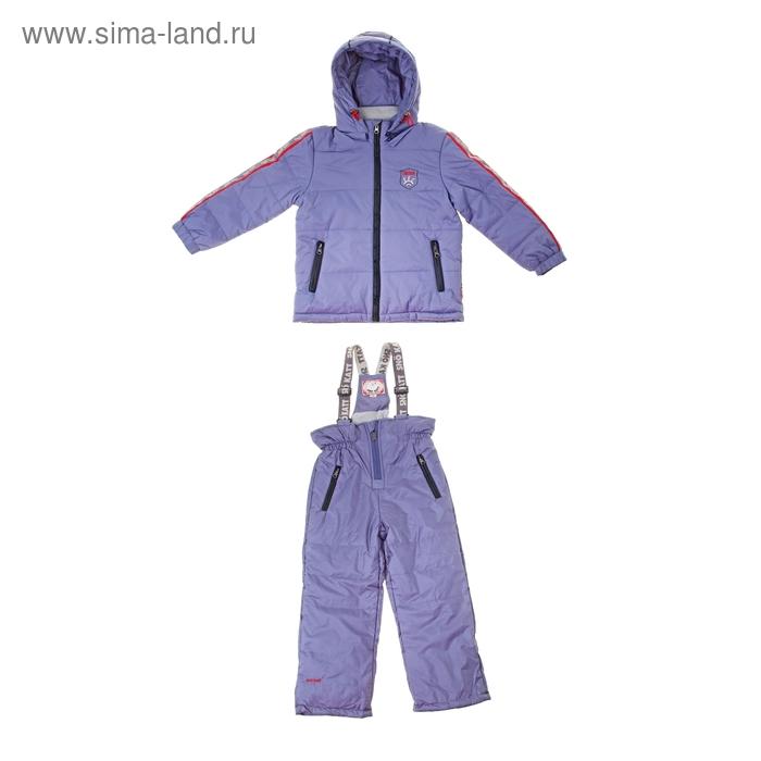 Комплект для мальчика рост 122, серо-синий