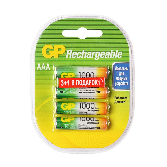 Аккумулятор GP, Ni-Mh, AAA, HR03-4BL, 1.2В, 1000 мАч, блистер, 3+1 шт.