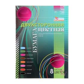 """Бумага цветная двухсторонняя А4, 8 листов, 8 цветов """"Графика"""" мелованная"""