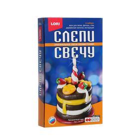 Набор для творчества «Восковая свеча. Праздничный торт»