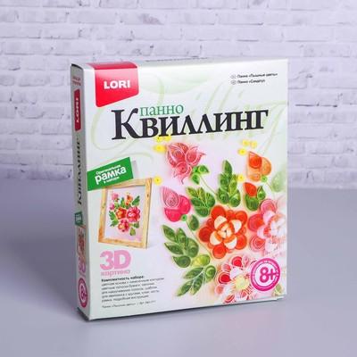 """Набор для творчества """"Пышные цветы. Квиллинг """" - Фото 1"""