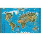 Карта мира для детей, в картонном тубусе, 122х79см