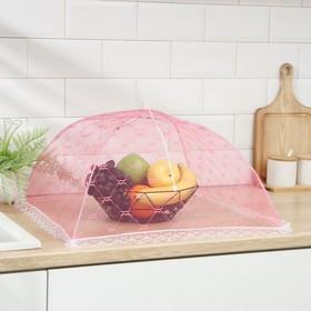 Сетка для продуктов защитная 50х50 см 'Квадрат', цвет МИКС Ош